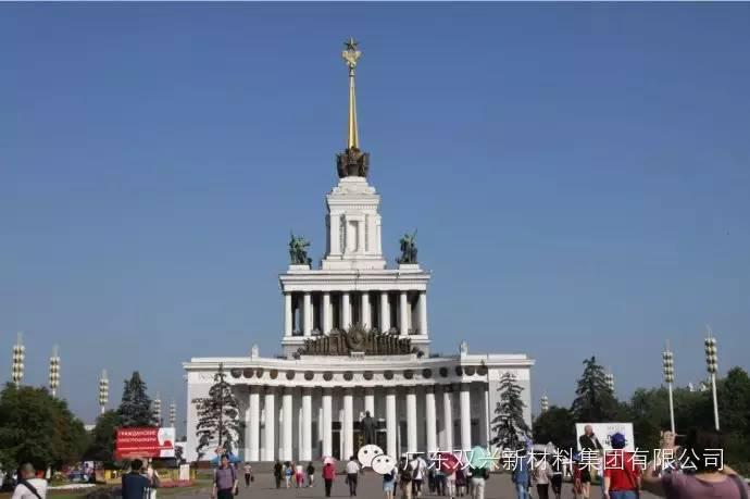 俄罗斯冶金金属加工展 (2)