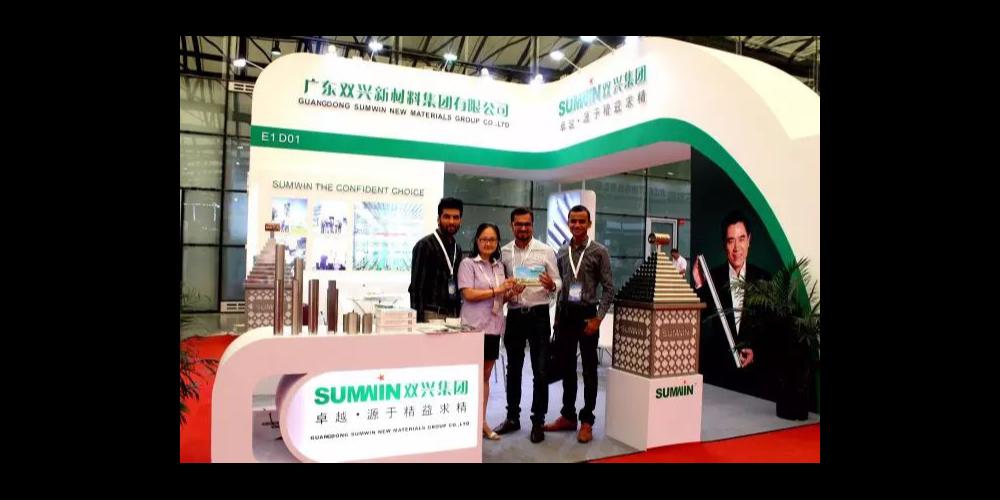 The 7th China International Tube Exhibition
