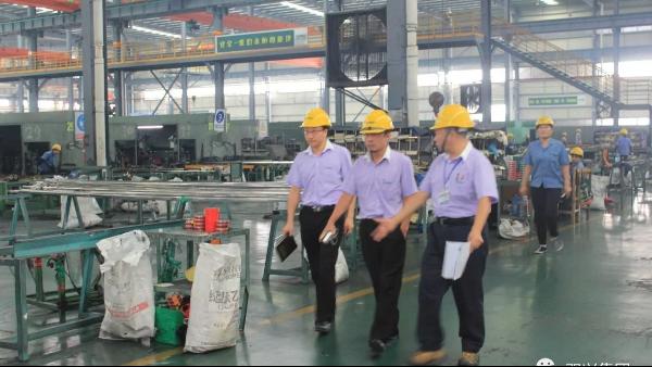 双兴不锈钢管工厂年度安全生产大检查顺利完成