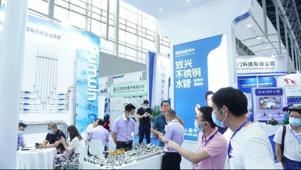 广州国际城镇水务展今日开幕,双兴展位第一天精彩速递