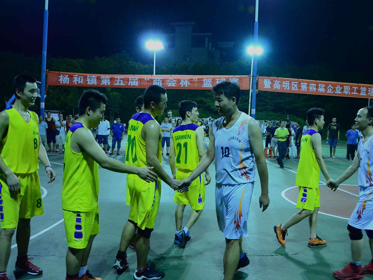 商会杯篮球赛