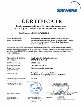PED认证