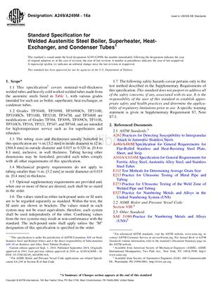 不锈钢焊接钢管认证标准
