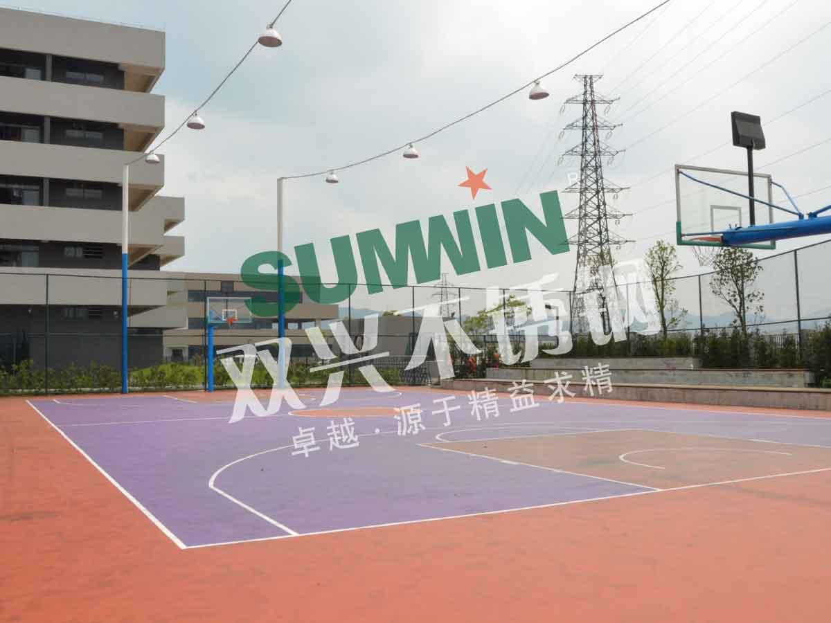 双兴-篮球场