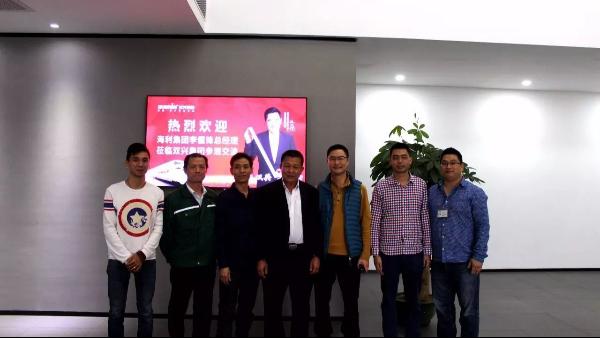 海利集团李儒锋总经理莅临双兴参观交流