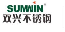 广东双兴新材料集团有限公司
